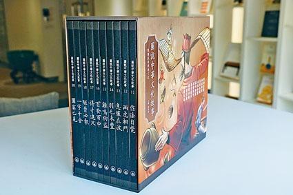 前台北故宮博物院院長周功鑫教授主編的《戰國成語與秦文化》,有十個成語故事,讓讀者按時序認識秦國歷史。