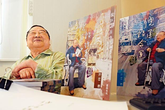 倪匡曾日寫二萬字,自詡是寫漢字最多的人。