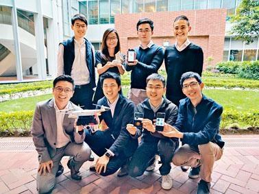 港大首推創業種子基金比賽,「Peacify」、「BioCap」和「Project Raphael」是其中三隊獲得十萬元種子基金的隊伍。