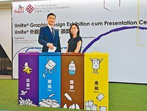 理大可持續發展處處長陳秉德指,蕭嘉欣設計的UniRe回收箱將會在本月內「面世」。