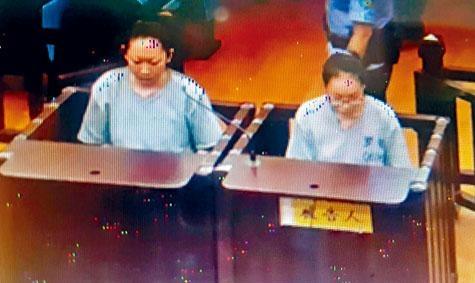 谷卓恒妻子、美貸網法人代表沈威和財務總監王景深圳受審時神情落寞。