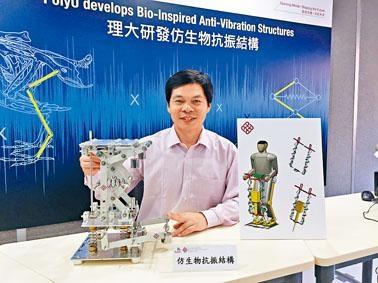 景興建參照啄木鳥肢體構造,研發「創新抗振結構」,可應用於電鑿機防振裝備。