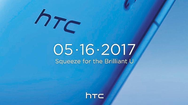 HTC首試邊框操作