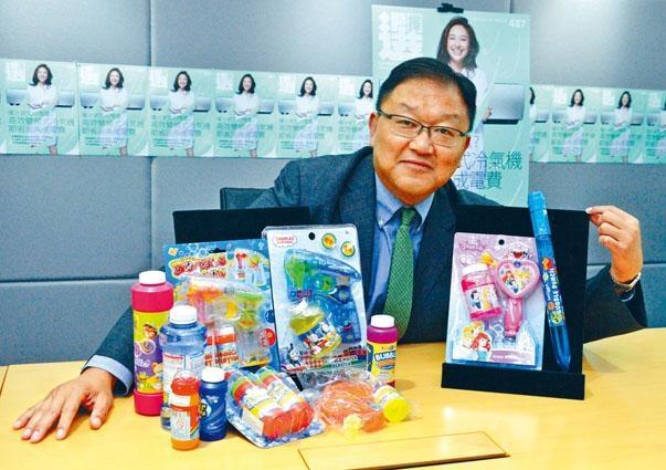 消委會研究及試驗小組主席黃錦輝公布該會抽查市面十二款肥皂泡玩具樣本,發現兩款(右一、二)肥皂泡溶液微生物總量超標。