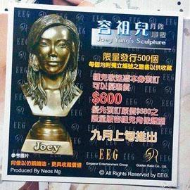 容祖兒在社交網晒自己多年前的肖像雕塑。
