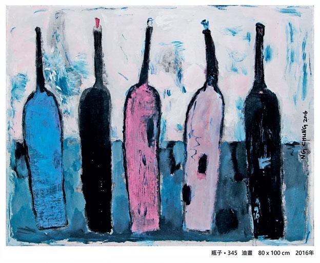 《瓶子.345》,2016年。