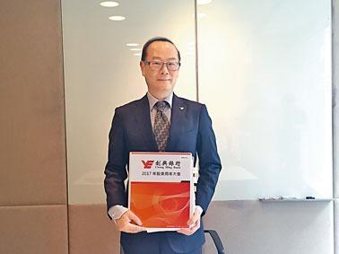 劉惠民表示,創興作為輝山乳業其中一家貸款銀行,形容目前的風險是可控。