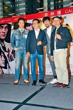 林家棟與譚耀文出席新作首映禮。