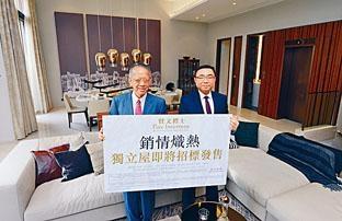 華懋吳崇武表示,九龍塘賢文禮士標售5伙獨立屋。