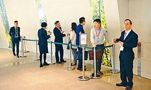 翰林峰加推84伙,折實平均呎價29772元。
