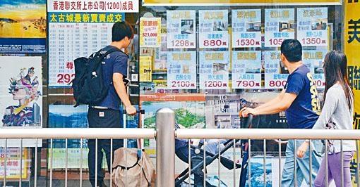 二手再錄交投,其中曉峰園凶宅同層戶,剛以755萬元低市價易手。