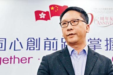 袁國強過去五年與林鄭月娥合作無間。