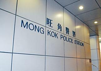 青年涉禁錮女友被拘捕帶署。