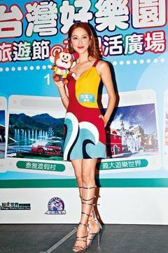 陳凱琳希望男友鄭嘉穎帶她暢遊台灣。