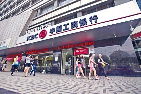 淡馬錫周一在場外減持工商銀行6億股H股,每股平均價5.023元,涉資約30.14億元。
