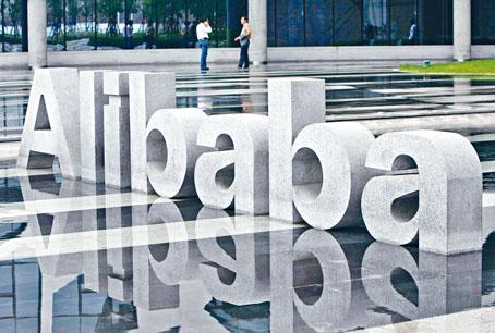 阿里健康以38億元,向阿里巴巴全購藍帽子保健食品業務,將發行11.88億股代價股支付。