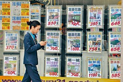 金管局再推辣招,業界多認為短期交投量料減,但影響樓價不大。