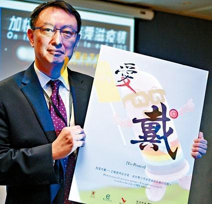 陳志偉呼籲感染愛滋病毒高危者,不要再「自己同自己做風險評估」,應進行安全性行為,以及至少每年進行愛滋病檢測一次。