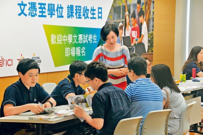 林鄭月娥建議以學券形式,資助中學畢業生修讀自資學位課程,資助額為三萬元。