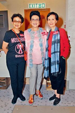 (左起)馮素波、薛家燕、沈芝華數十年後再度合作。