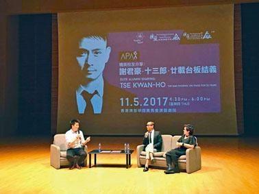 謝君豪在《南海十三郎》中飾演天才粵劇編劇江譽鏐,一演就演了二十多年,他指自己的演出方式隨着人生歷練而改變。