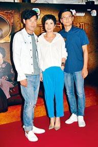 (左起)黃智賢、蘇玉華與陳錦鴻出席宣傳活動,力谷《蘭花劫》。