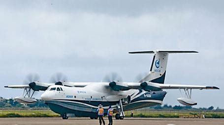 中国自主研制,全球最大型灭火/水上救援水陆两栖飞机ag600(又名蛟龙