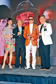 (左起)陳法蓉、劉兆銘、謝賢與陳百祥,寄望《賭城群英會》有好收視。