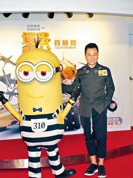 祥仔昨日出席電影首映禮,喜遇迷你兵。