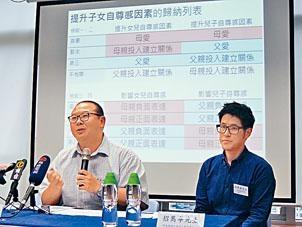 陳永浩期望父母多向子女作正面表達。