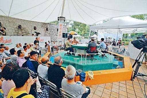 黃國健及陳志全等人,昨出席《城市論壇》。