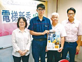 鄧家彪(右一)促政府加大資源及引入獎學金,鼓勵青年入行。