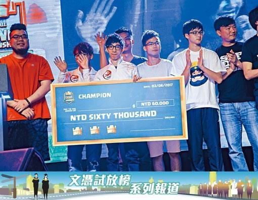 何浩楠早前贏得「皇冠錦標賽──台港澳賽區」冠軍,他入行約一年,現效力香港電子競技有限公司旗下的「TMD戰隊」。