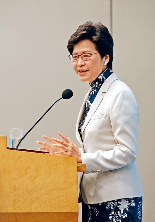 林鄭月娥希望藉着新一屆行會成員的真知灼見,協助她施政。