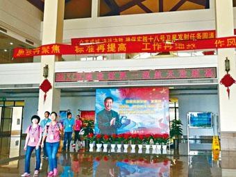 海南文昌發射場去年建成。圖為發射場會議室。