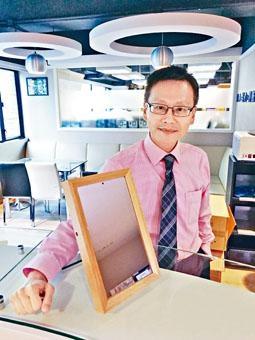 香港通訊有限公司銷售總監林文厚。