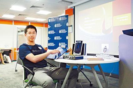 科大百萬創業計畫香港分區冠軍曾懋,介紹新研發的感應技術Welle。