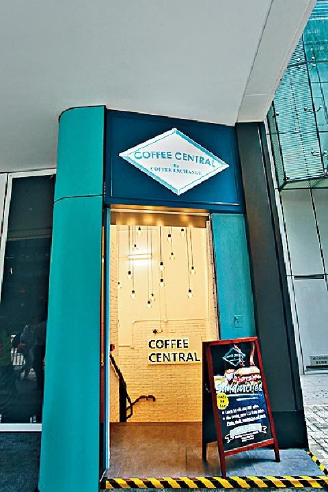 Coffee Central by  Coffee Exchange