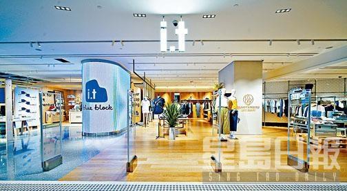 上周末正式開幕的i.t blue block概念旗艦店,位於銅鑼灣希慎廣場六樓。