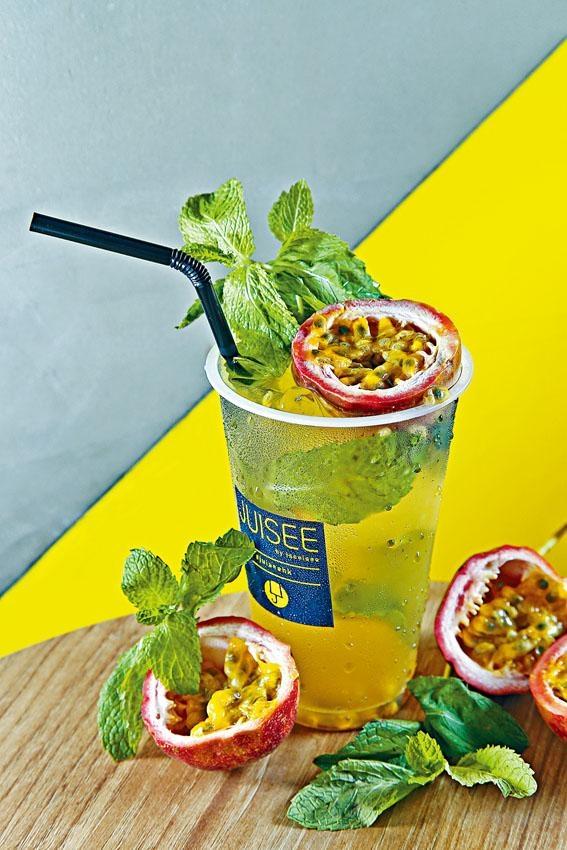Sunshine Tea & Tonic,茉莉花茶配新鮮薄荷葉、熱情果製成,清爽微酸帶花茶香氣,屬消暑佳品!($36/杯)