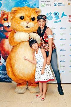 郭秀雲與楊鎧凝同樣喜歡《喵星人》。