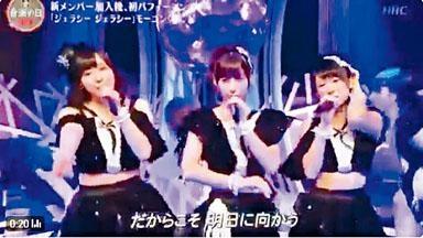 Morning娘在演唱途中,電視台竟突然插播廣告。