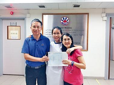 陳逸芝感激家人支持,尤其在備試期間配合她的作息及溫習時間表。