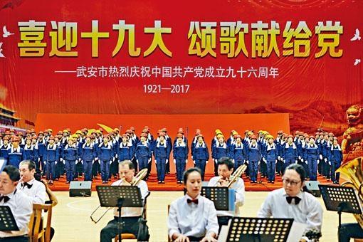 河北石家莊本月初舉辦「喜迎十九大」的合唱活動。