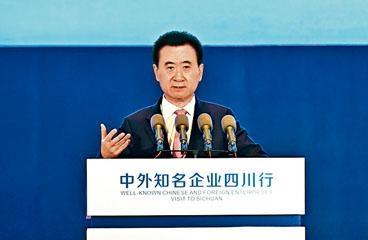 萬達海外收購或受阻,圖為董事長王健林。