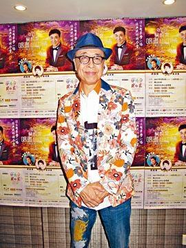 葉振棠表示希望跟蕭煌奇合作。