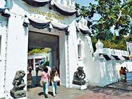 泰國藝術大學。