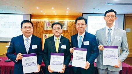 香港測量師學會土地政策小組主席劉振江(右二)建議政府為棕地使用者提供搬遷地及基本設施,以便收地。左一為何鉅業、左二為何國鈞、右一為陳昌傑。