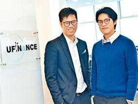 uFinance聯合創辦人許迪和黎子謙。