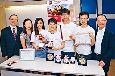 三所大學組成的團隊參與的初創企業項目「HomeTaste」,囊括「世界天才會議」兩大獎項。